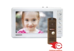 Комплект цветного видеодомофона NOVIcam SMILE 7 HD KIT